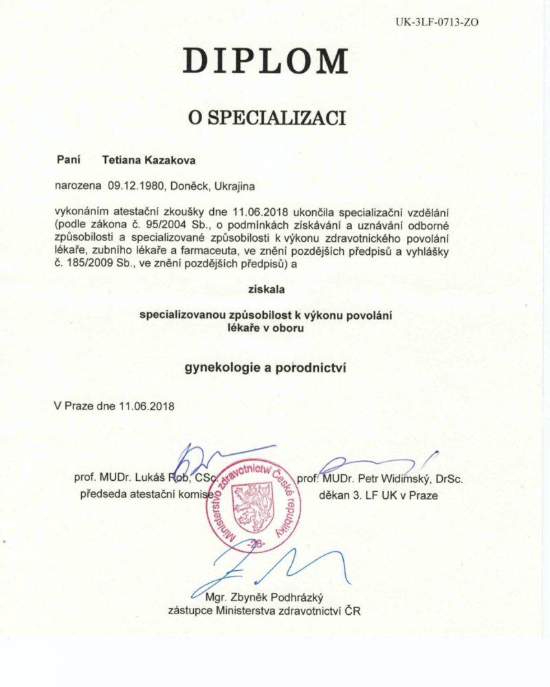 diplom o specializaci Kazakova_web